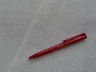 Fehér filc lap (2505)