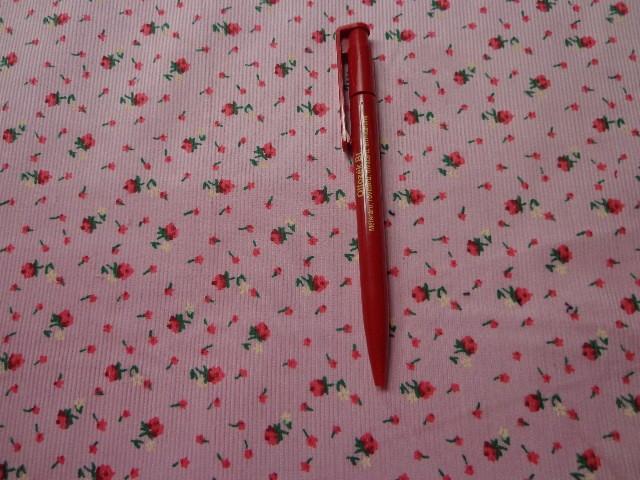 Babykord, rózsaszín (2524)