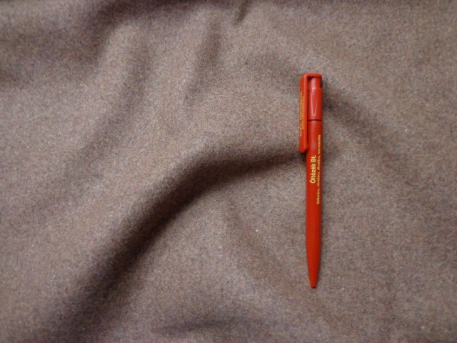 Kabátszövet, fahéj (2547-4)