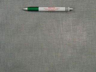 Scrym háló, közép szürke, 210 cm széles (2944)