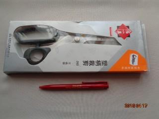 Olló, 26 cm-es (3082)