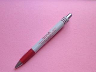 Dekorfilc, rózsaszín (2617-12)