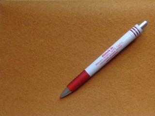 Dekorfilc, mézeskalács barna (2617-16)