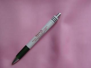 Poliészter bélésselyem, rózsaszín (3268)