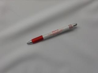 Minimatt(panama,madonna)  szövet, fehér (3300)