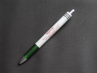Minimatt szövet, mély szürke (3313)