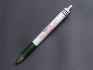 Minimatt szövet, sötétszürke (3315)