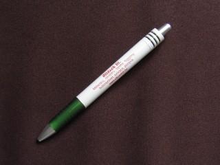 Minimatt szövet, néger barna (3316)