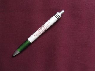 Minimatt szövet, bordó (3327)
