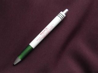 Minimatt szövet, sötét bordó (3329)