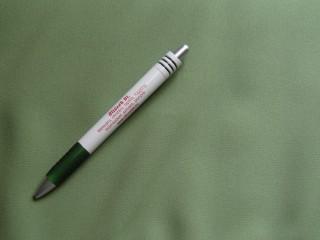 Minimatt szövet, sötét penész zöld (3349)