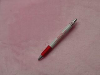 Babysoft, rózsaszín (3444-90)