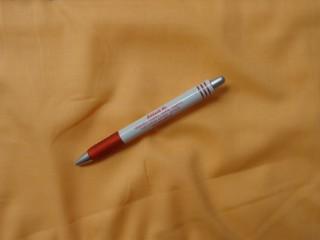 Egyszínű vászon, barackszín (3833)