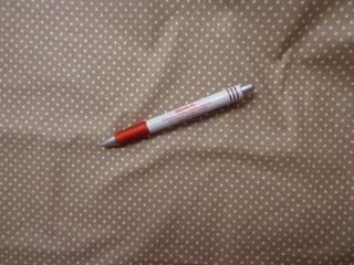 Mintás pamutvászon, drapp alapon fehér apró pöttyös (3850)