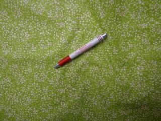 Mintás karton, zöld alapon, pöttyös-indás (4195)