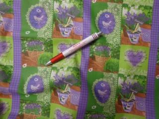 Mintás vászon, levendulás, zöld-lila (4218)
