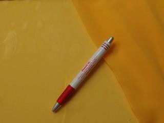 Muszlin, sárga (4261)