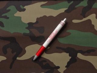 Vastag, erős, pamut-poliészter terepmintás vászon (4304)