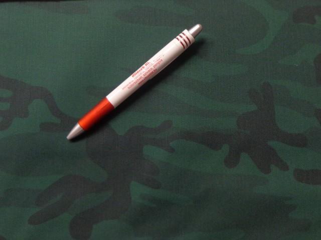 Terepmintás vászon, zöld (4305)