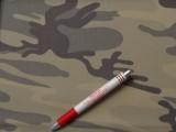 Terepmintás vászon, drapp (4306)