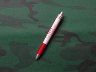 Vízlepergetős terepmintás vászon, zöld (4314)
