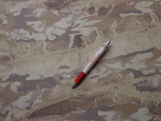Farmer hatású terepmintás vászon, drapp (4317)