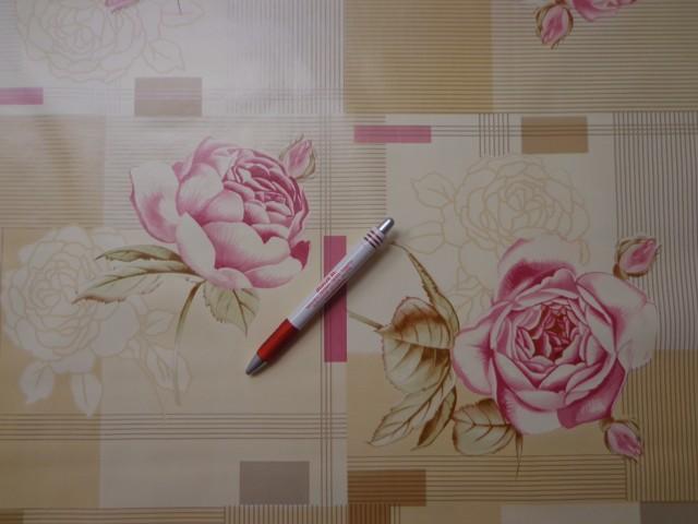 Viaszos vászon, drapp csíkos, rózsaszín nagy rózsás (4460)