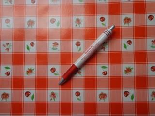 Viaszos vászon, piros-fehér kockás, cseresznyés (4462)