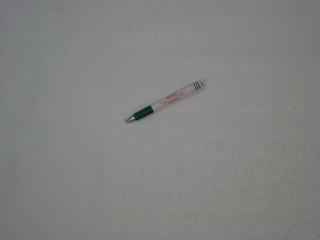 Viaszos vászon, fehér indamintás (4484)