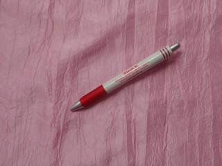 Taft, rózsaszín (4781)