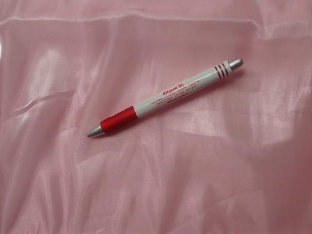 Organza, rózsaszín (4793)