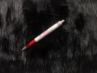 Fekete műszőrme (5866)
