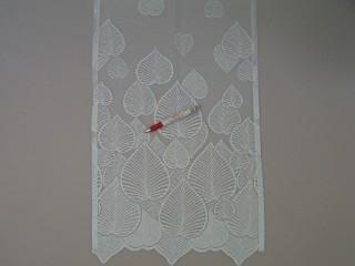 Levélmintás jacquard függöny, 220 cm magas (7220)