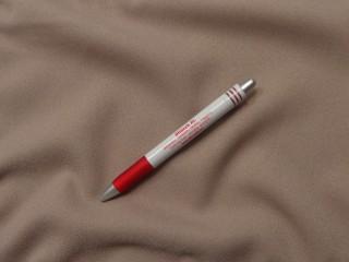 Zsorzset szövet, drapp (7409)