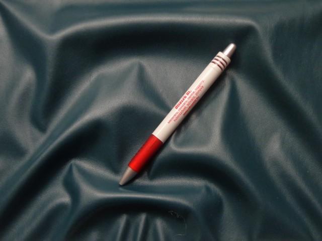 Műbőr, acélkék (7556)