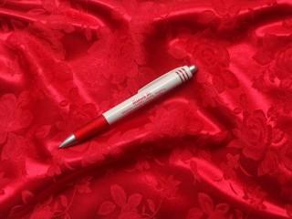 Brokát selyem, piros (7617)