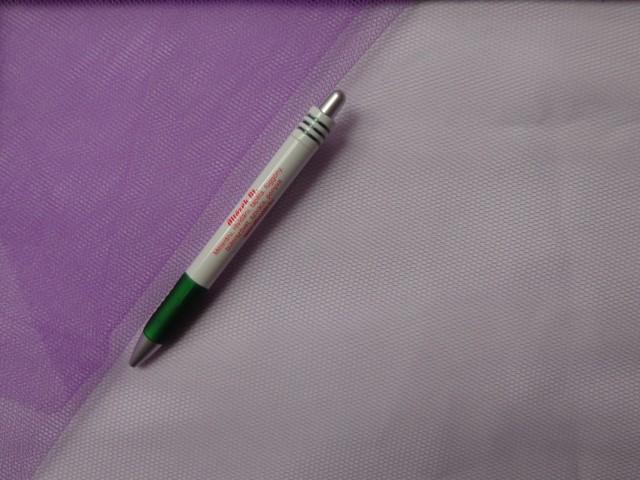 Tüll, világos lila (7645)
