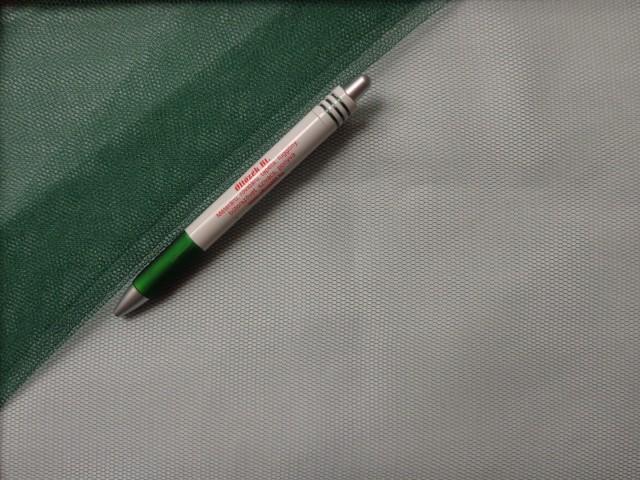 Tüll, sötét zöld (7648)