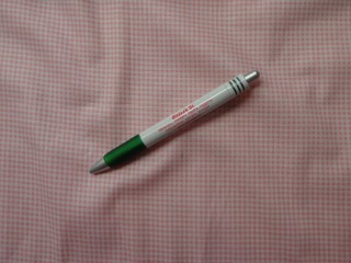 Mintás pamutvászon, rózsaszín kockás (7688)