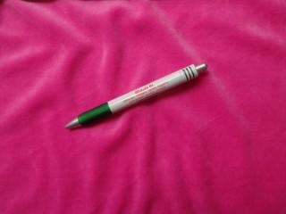 Babyplüss, világos pink (7701-475)
