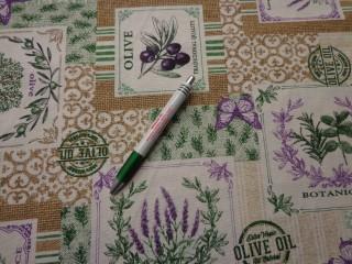 Loneta, olivás, levendulás kerti bútor vászon (7757)