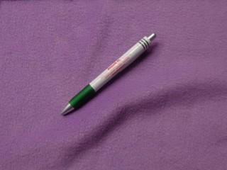 Polár,lila (7760)