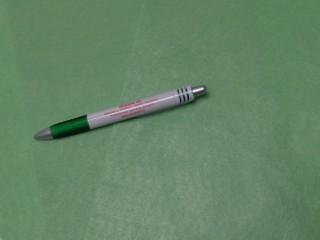 Világos zöld filc lap (7775)