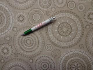 Loneta, drapp-fehér retro mintás kerti bútor vászon (7821)