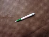 Mintás pamutvászon, barna alapon fehér tűpettyes (8308)