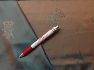 Fél-sers bélés, világos barna-türkiz mintás (8519)