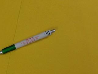 Citromsárga filc lap, vékony (8522)