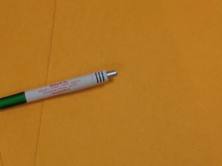 Mangó filc lap, vékony (8524)