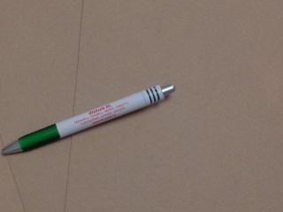 Drapp filc lap, vékony (8527)