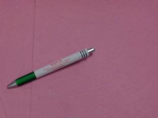 Mályva filc lap, vékony (8531)